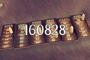 160902