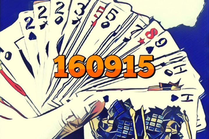 160916
