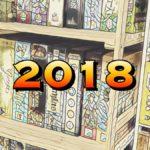 2018年のボードゲームまとめ