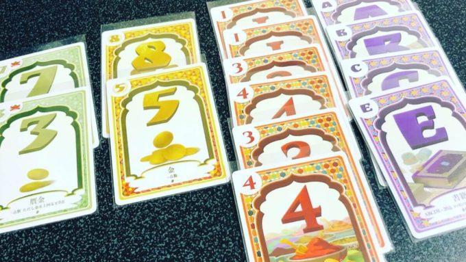 カードゲームの翡翠の商人