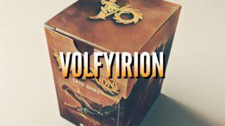 ヴォルフィリオン