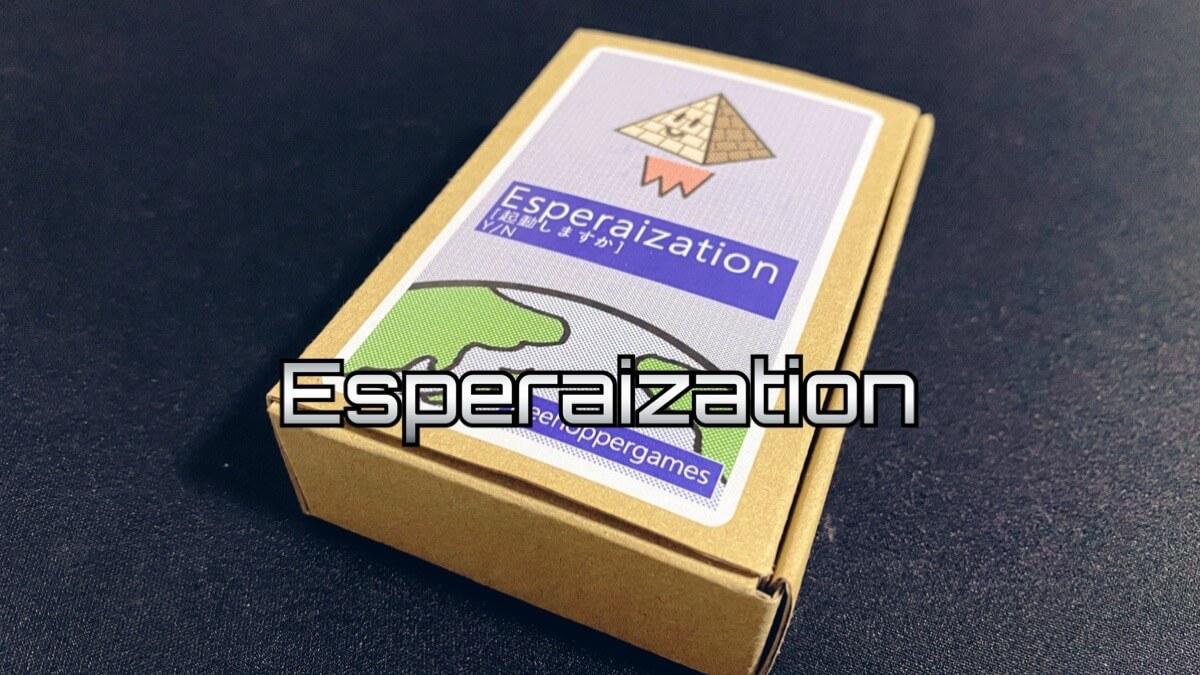 esperazation