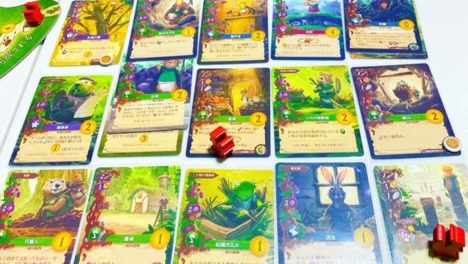 エバーデールのゲーム写真
