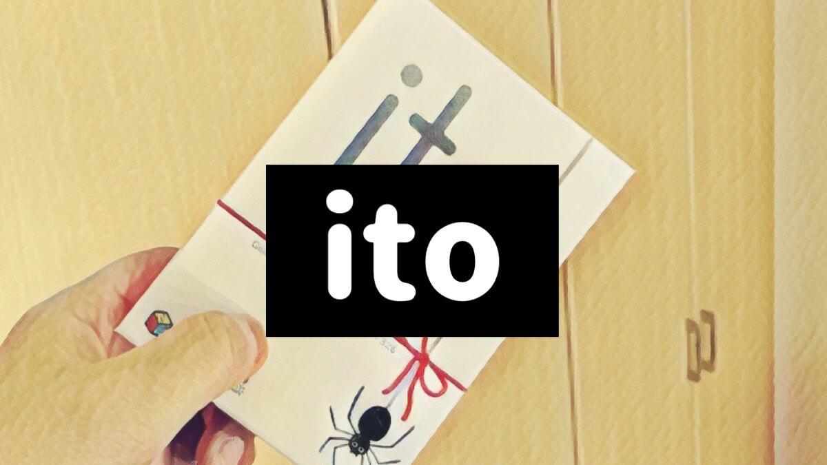 ito カード ゲーム