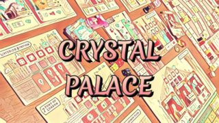 crystal papace
