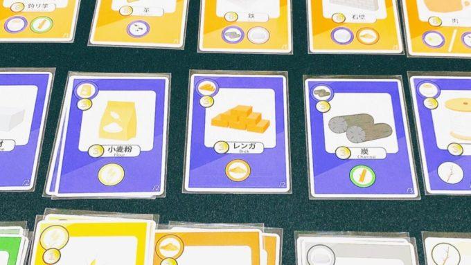カードゲームのグッズメイカー