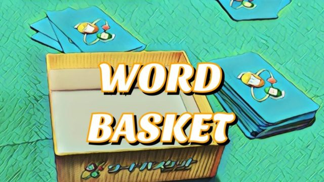 word basket