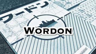 wordon