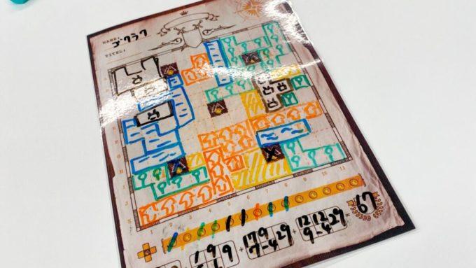 ボードゲームのカートグラファー