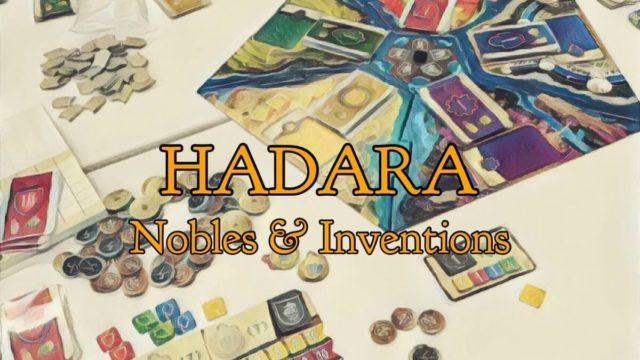 ハダラ:貴族と発明