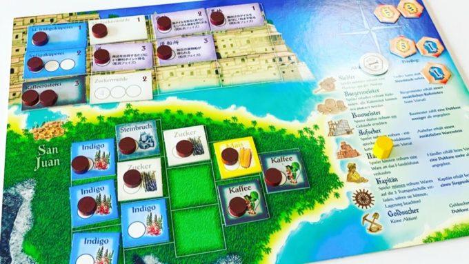 ボードゲームのプエルトリコ