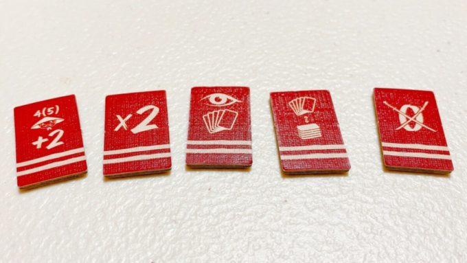 カードゲームの葉隠