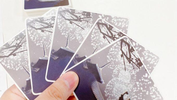 カードゲームの花火