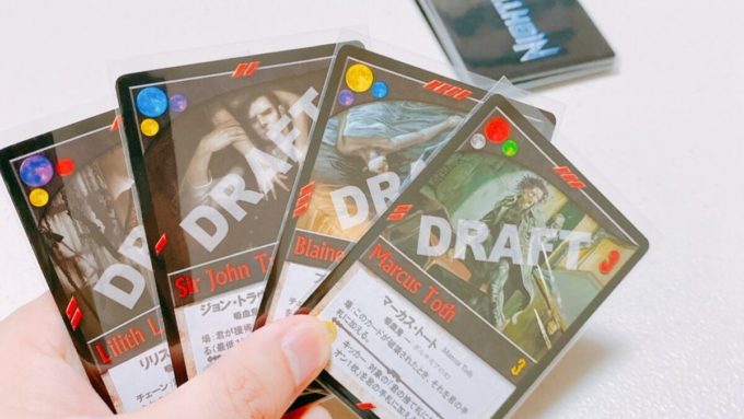 カードゲームのナイトフォール