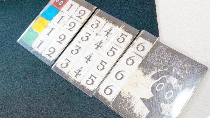 カードゲームのキャットインザボックス