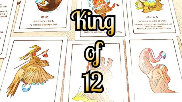 King of 12