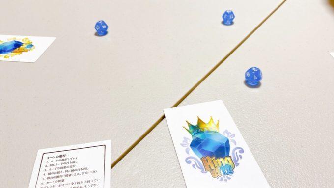 カードゲームの12王国の玉座