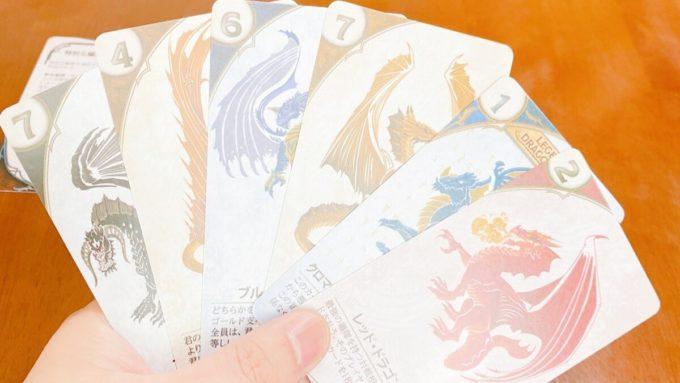 カードゲームのスリードラゴン・アンティ