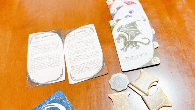カードゲームのスリードラゴンアンティ