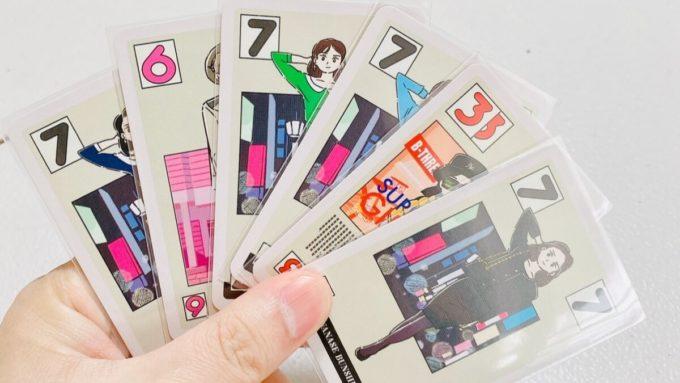 カードゲームのトレンディ