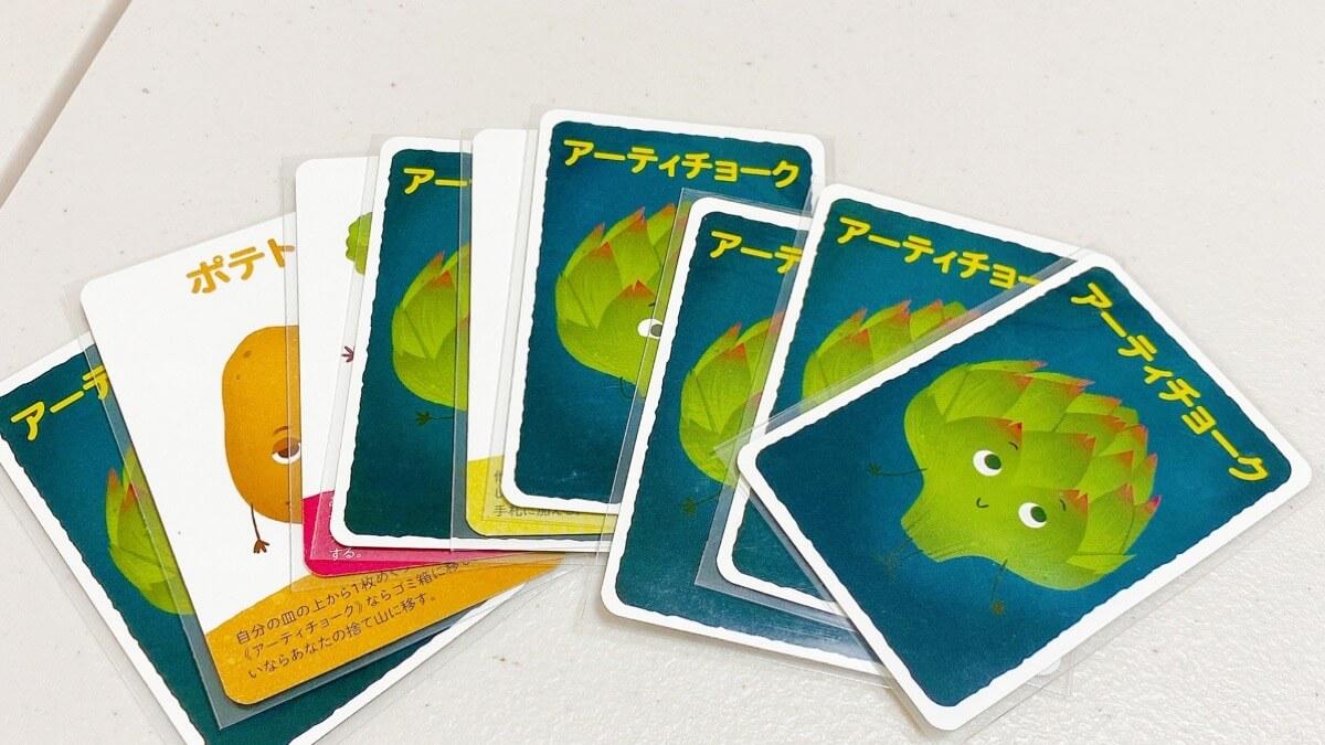 カードゲームのアーティチョークなんて大キライ!