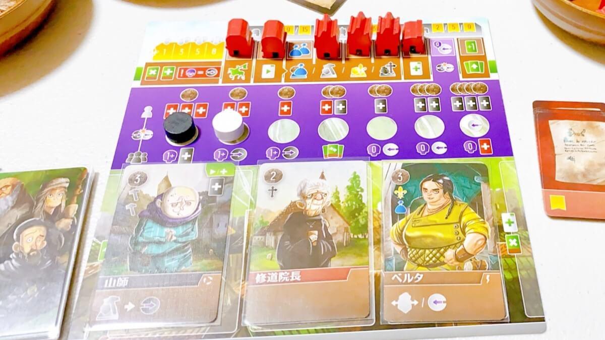 ボードゲームの西フランク王国の子爵