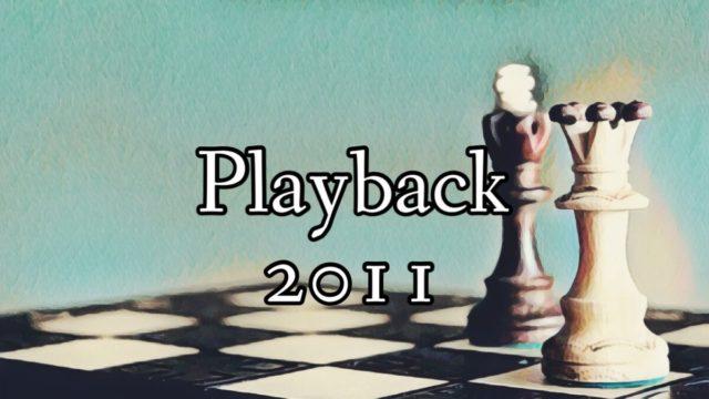 2011年のボードゲーム