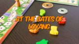 [ボードゲーム] 洛陽の門にて 紹介