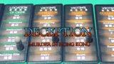 [ボードゲーム] DECEPTION(ディセプション) 紹介