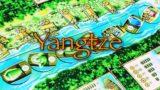 [ボードゲーム] 長江(Yangtze)紹介