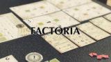 [ボードゲーム] FACTORIA(ファクトリア)紹介