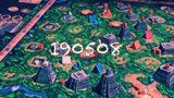 [ボードゲーム] 190508 ティカル、セイミ・イン・ザ・スーパークレイジーワールド