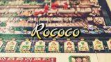 [ボードゲーム] ロココの仕立屋 紹介