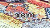 [ボードゲーム] 190811 国富論、ウントチュース、ぴっぐテン