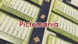 [ボードゲーム] ピクトマニア 紹介